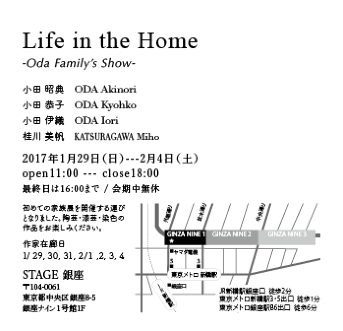 Life in the Home2
